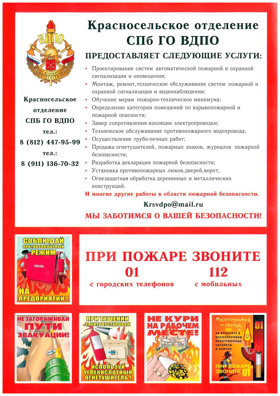 Закон о местном самоуправлении в РФ